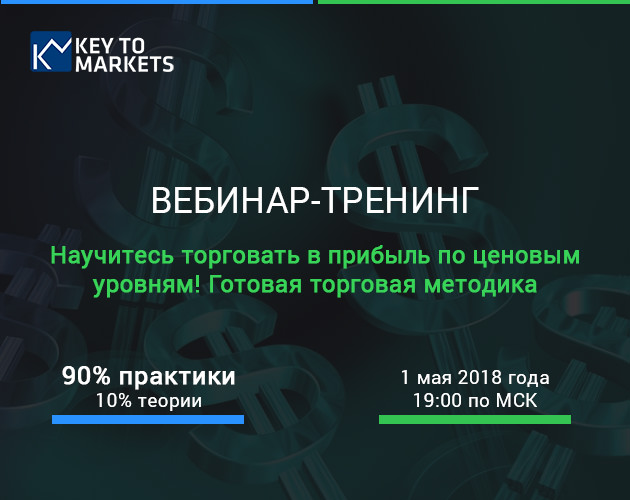 https://keytomarkets.com/wp-content/uploads/2018/04/Webinar-1-05-2018-Key-to-Markets-black.jpg